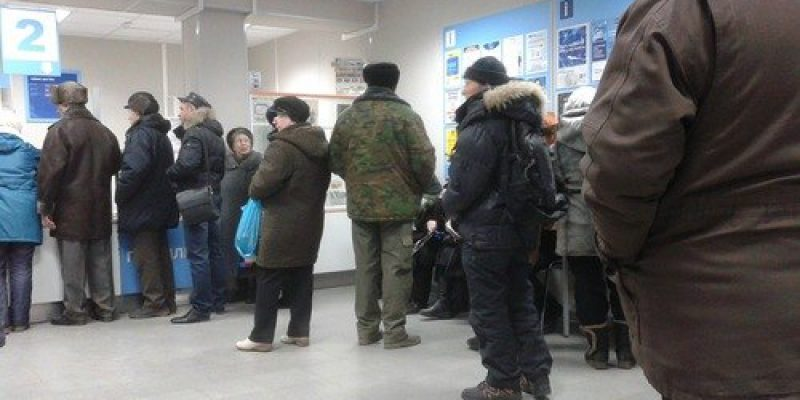 Как отправить посылку с наложенным платежом «Почтой России»